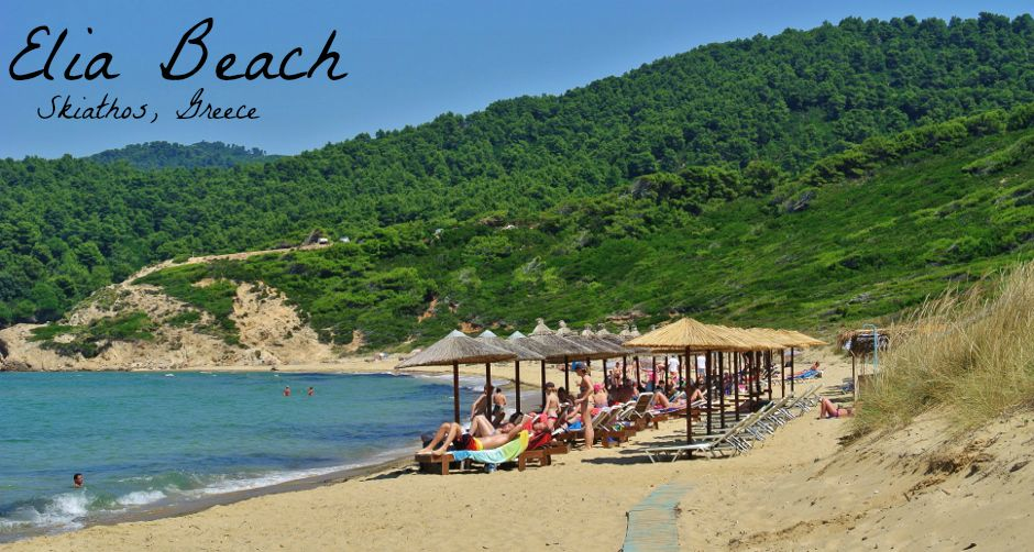 Elia Beach, Skiathos, Greece