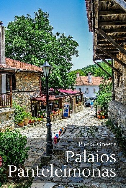 Palaios Panteleimonas (427x640)